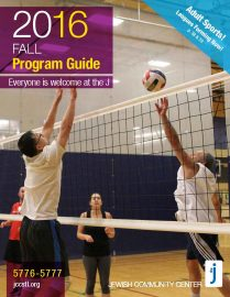 ProgramGuide - Fall 2016 cover