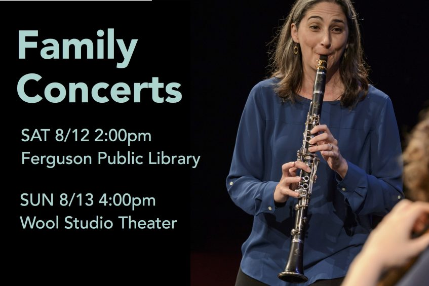Gesher17 Family Concert block