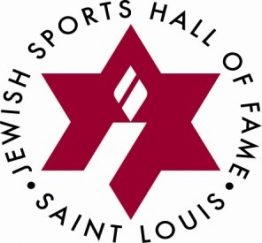Sports Hall of Fame Logo